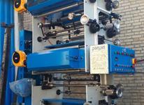 دستگاه چاپ انلاین  در شیپور-عکس کوچک