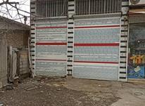 فروش دو دهنه مغازه در سیاهکل محله  در شیپور-عکس کوچک