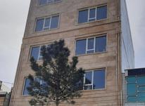 فروش آپارتمان 140 متر در کرمانشاه در شیپور-عکس کوچک