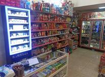 کار در سوپرمارکت ( بلوار چمران )  در شیپور-عکس کوچک