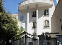 فروش خانه و کلنگی 762 متر در زعفرانیه در شیپور-عکس کوچک