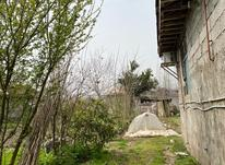 2000 متر زمین و خانه ویلایی در آستانه در شیپور-عکس کوچک