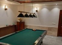 فروش آپارتمان 230 متر در پاسداران-نور ونقشه عالی-پایان جستجو در شیپور-عکس کوچک