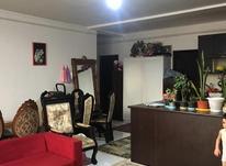 فروش آپارتمان 90 متر در آستانه اشرفیه در شیپور-عکس کوچک