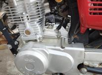 موتور تندرشهاب90درحد در شیپور-عکس کوچک