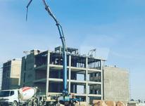 واوان زمین قوه قضائیه موقعیت تجاری در شیپور-عکس کوچک