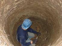 یک نفر چاه کن در شیپور-عکس کوچک