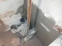 خدمات آببندی و عایق کاری و مقاوم سازی ساختمان در شیپور-عکس کوچک