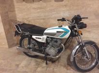 موتور 200 مدل 90 در شیپور-عکس کوچک