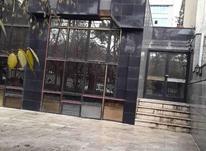 فروش خانه و کلنگی 423 متر در میرداماد در شیپور-عکس کوچک