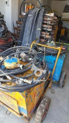 فروش تمامی تجهیزات و لوازم و ماشین آلات معدن در گروه خرید و فروش صنعتی، اداری و تجاری در آذربایجان غربی در شیپور-عکس4