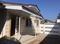 خانه ویلایی 150 متری / زیباکنار در شیپور-عکس کوچک