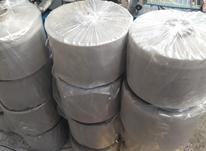 تولید نایلون در سایز مختلف  در شیپور-عکس کوچک