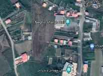 فروش زمین در جاده چمخاله در شیپور-عکس کوچک