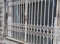فروش تجاری و مغازه 20 متر در خیابان کوچکسرا در شیپور-عکس کوچک