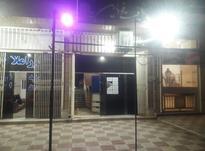 رهن واجاره در شیپور-عکس کوچک