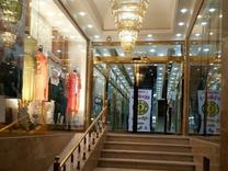 فروش تجاری و مغازه 10 متر در لاهیجان در شیپور