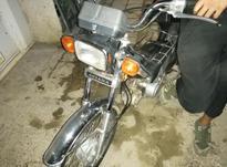 موتور 70 تمیز لاستیک وموتور کاربراتور سالم در شیپور-عکس کوچک