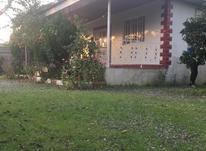 باغ ویلای 600 متری سرسبز در شیپور-عکس کوچک