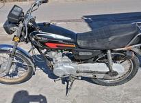 موتور مدل 90 رخ عالی مدارک تکمیل  در شیپور-عکس کوچک