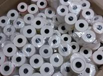 انواع کاغذ حرارتی و لیبل و ریبون در شیپور-عکس کوچک