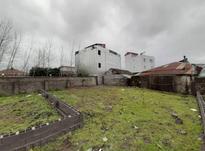 فروش زمین مسکونی 244 متر  زیباکنار در شیپور-عکس کوچک