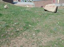 فروش زمین درپشت دیوارخوابگاه در شیپور-عکس کوچک