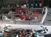 موتور صفر فروشی در شیپور-عکس کوچک