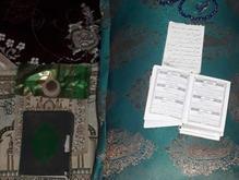 خواندن نماز وگرفتن روزه قضای اموات.خواندن قرآن.ذکرصلوات.. در شیپور