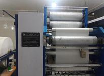 دستگاه تولید دستمال کاغذی فولکات در شیپور-عکس کوچک