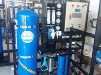 تصفیه آب صنعتی گلخانه در شیپور