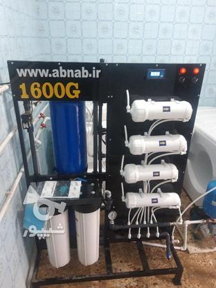 تصفیه آب صنعتی گلخانه در گروه خرید و فروش صنعتی، اداری و تجاری در زنجان در شیپور-عکس3