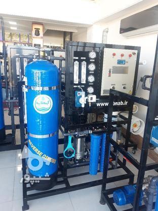 تصفیه آب صنعتی گلخانه در گروه خرید و فروش صنعتی، اداری و تجاری در زنجان در شیپور-عکس1