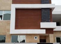 فروش ویلا دوبلکس استخردار200متری درایزدشهربامدارک حقوقی در شیپور-عکس کوچک