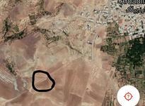 200 متر زمین روستای اردبیلک در شیپور-عکس کوچک