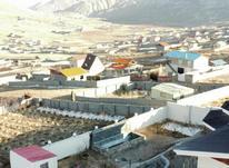 فروش زمین در بهشت دماوند 525 متر گرمابسرد   در شیپور-عکس کوچک