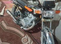 موتور تمیز   در شیپور-عکس کوچک