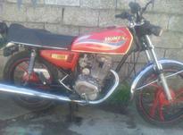 موتور خوش رخ تقویت شده در شیپور-عکس کوچک