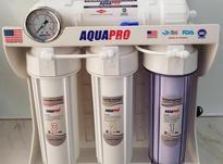 دستگاه تصفیه آب آکوپرو در شیپور-عکس کوچک