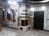 رهن و اجاره خانه مسکونی در شیپور-عکس کوچک