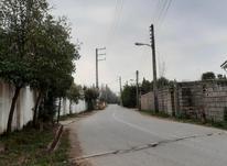 فروش زمین مسکونی 385 متری محدوده نمک آبرود دوجمان در شیپور-عکس کوچک
