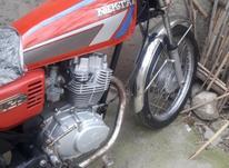 موتور مدل 95 مدارک تکمیل بیمه یک ساله در شیپور-عکس کوچک