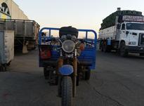 موتور سه چرخ  در شیپور-عکس کوچک