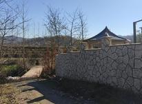 فروش زمین مسکونی 1000 متر سند دار در شفت چوبر بجارسر در شیپور-عکس کوچک