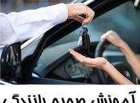 نمونه سوالات آیین نامه 1400 آزمون گواهینامه رانندگی در شیپور-عکس کوچک
