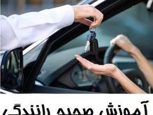 نمونه سوالات آیین نامه 1400 آزمون گواهینامه رانندگی در شیپور