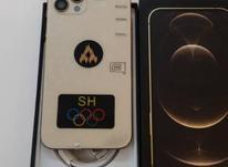 گوشی فول کپی آیفون 12 پرومکس در شیپور-عکس کوچک