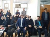 دعوت به همکاری در بیمه پاسارگاد  در شیپور-عکس کوچک