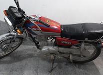 موتورسیکلت تیزرومدل88 در شیپور-عکس کوچک