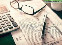 جویای کار حسابداری و مشاوره مالی بصورت پاره وقت و پروژه ایی  در شیپور-عکس کوچک
